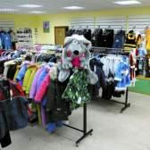 Как начать торговлю одеждой