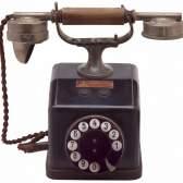 Как переключить телефон в тоновый режим