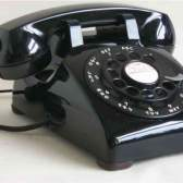 Как перевести телефон в импульсный режим