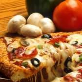 """Как приготовить пиццу """"heart"""""""