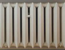 Какой радиатор отопления выбрать